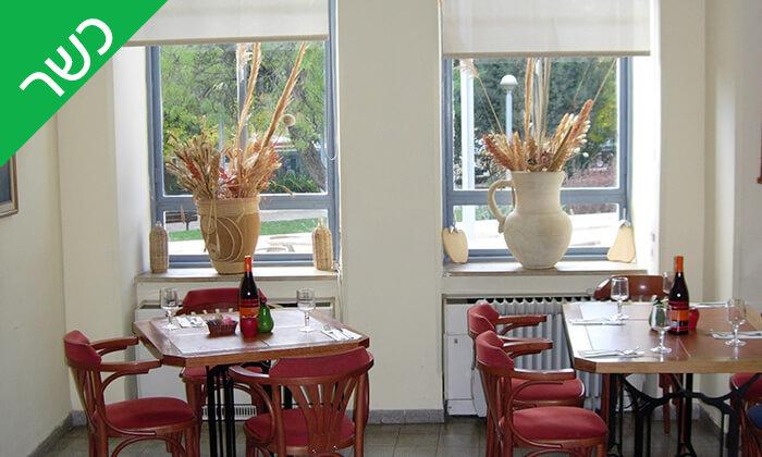 3 ארוחה זוגית כשרה במסעדת אגס ותפוח, כיכר ספרא - ירושלים