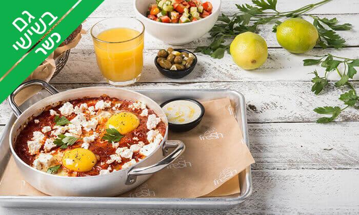 3 ארוחת בוקר זוגית משודרגת בפרש קיטשן, תל אביב
