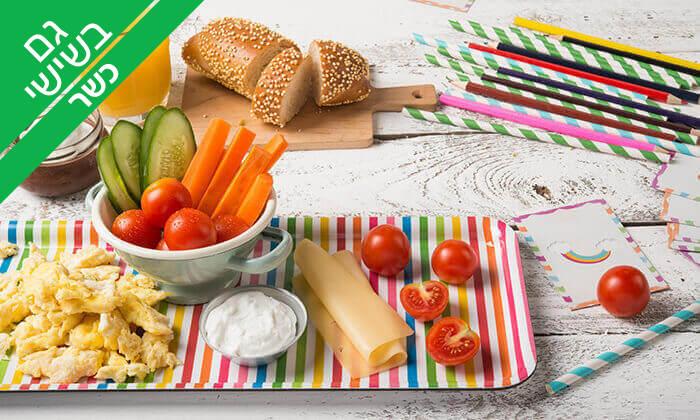4 ארוחת בוקר זוגית משודרגת בפרש קיטשן, תל אביב