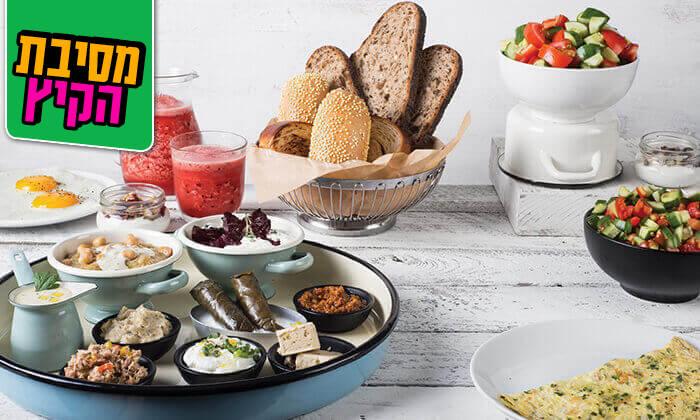 2 ארוחת בוקר זוגית משודרגת בפרש קיטשן, תל אביב