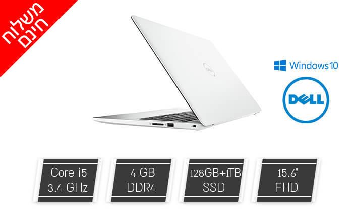 2 מחשב נייד דל DELL עם מסך 15.6 אינץ' - משלוח חינם