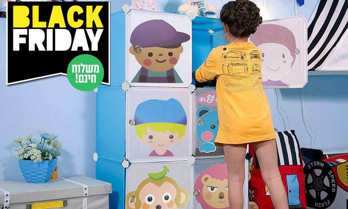 2 כוורת מודולרית לחדרי ילדים -כולל משלוח חינם