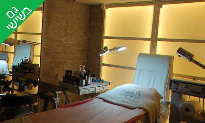 3 טיפולי פנים - מרכז הרמוניה, כפר סבא