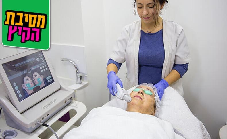 טיפול פנים במרכז הרמוניה