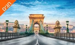 סוכות בבודפשט