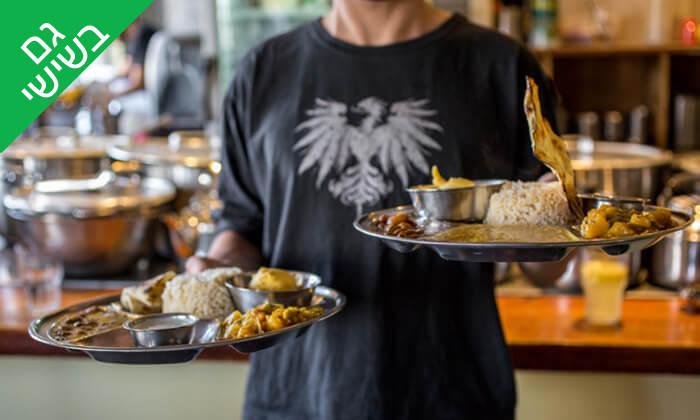 6 ארוחת טאלי הודית במסעדת 24 רופי, שוקן תל אביב