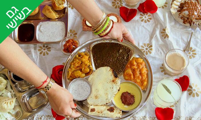 3 ארוחת טאלי הודית במסעדת 24 רופי, שוקן תל אביב