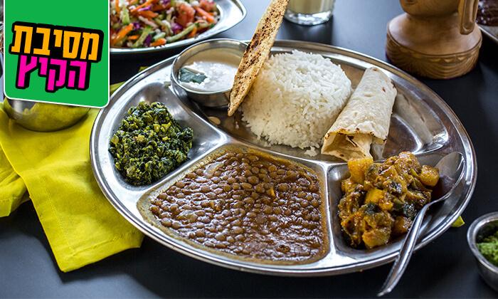4 ארוחת טאלי הודית במסעדת 24 רופי, שוקן תל אביב