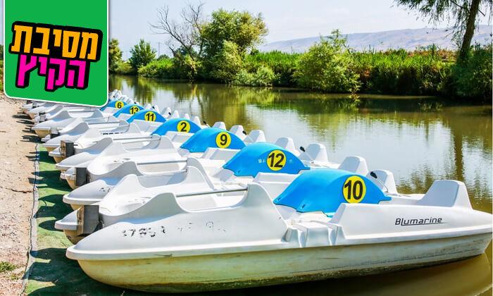 5 אינדי פארק ביסוד המעלה - כרטיס כניסה לכל האטרקציות