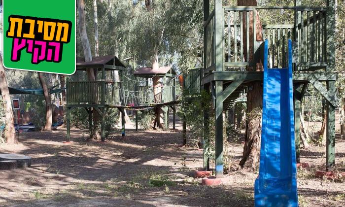 4 אינדי פארק ביסוד המעלה - כרטיס כניסה לכל האטרקציות