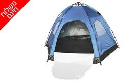אוהל עמידה משפחתי נפתח ברגע