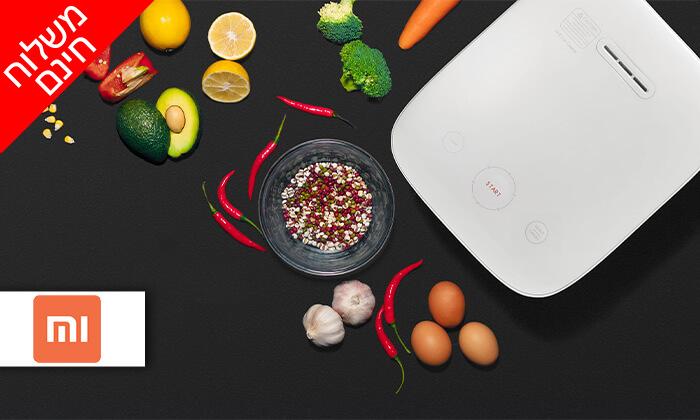 2 כלי אינדוקציה לבישול אורז שיאומי XIAOMI