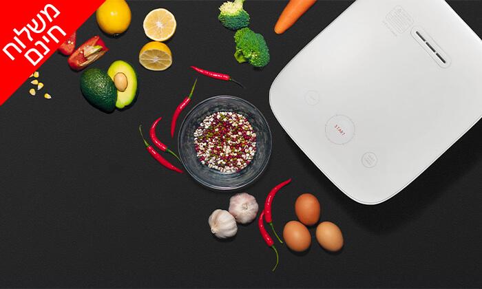 5 כלי אינדוקציה לבישול אורז שיאומי XIAOMI