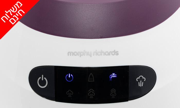 5 מגהץ קיטור Morphy Richards דגם 42610 - משלוח חינם