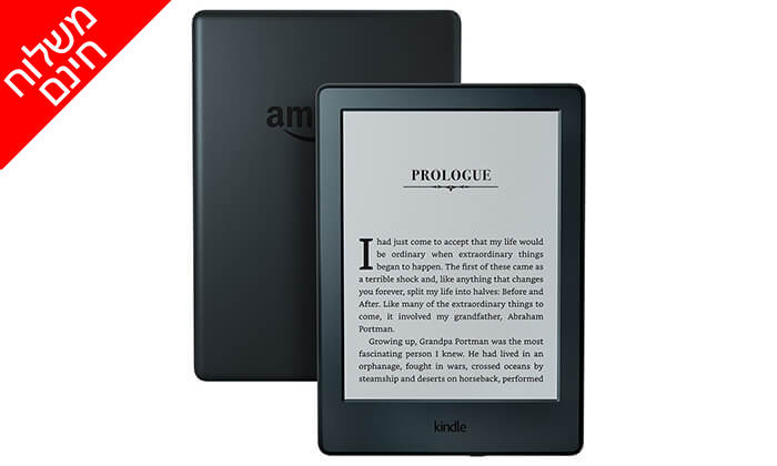 2 קורא ספרים אלקטרוני Amazon Kindle - משלוח חינם