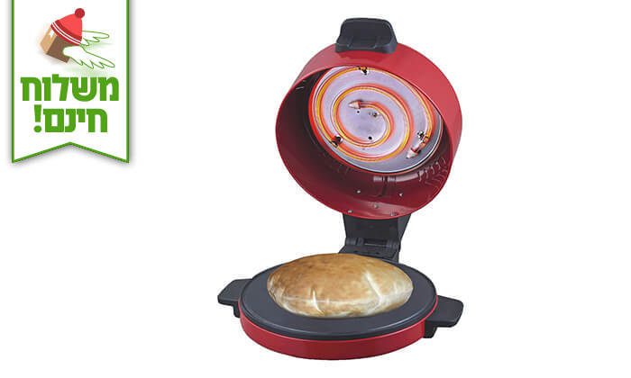 2 סיר להכנת פיצה ומאפים Muller - משלוח חינם