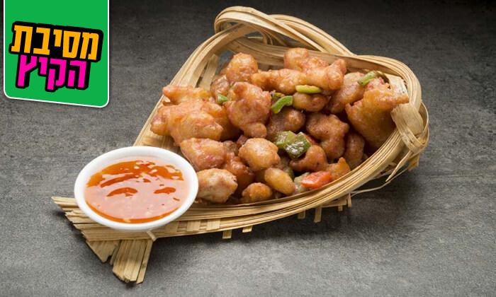 4 ארוחה זוגית כשרה במסעדת שיאן, רחביה