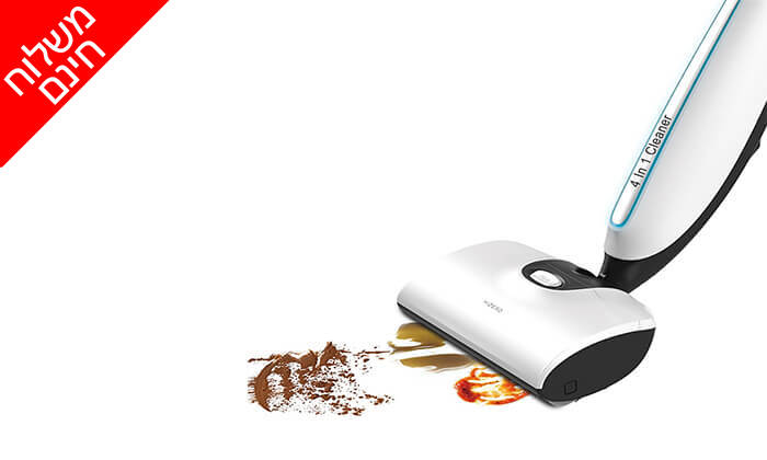 4 מכשיר לניקוי רצפות ופרקטים HIZERO - משלוח חינם
