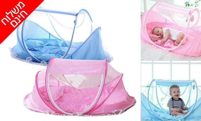 6 עריסת תינוק ניידת - משלוח חינם