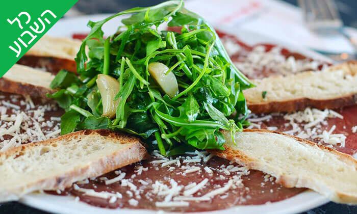 5 ארוחת המבורגר ב-Hamburg, טיילת תל אביב