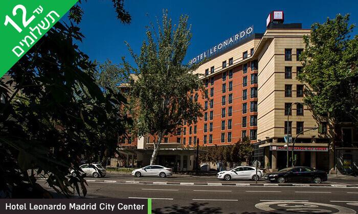 6 חופשה במדריד - מלון Leonardo המומלץ