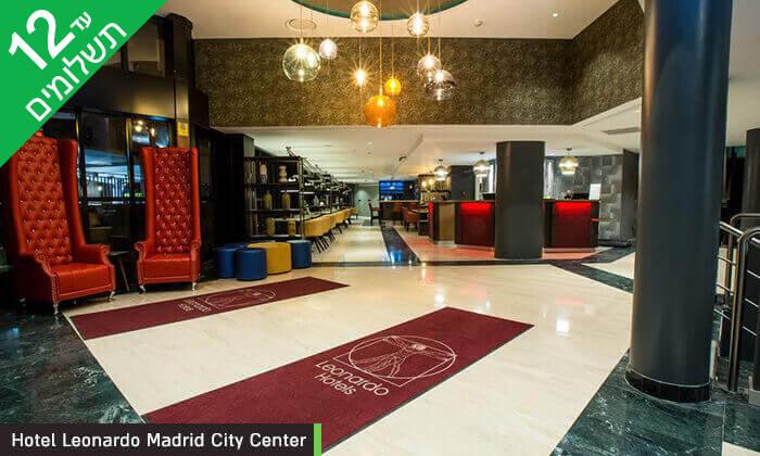8 חופשה במדריד - מלון Leonardo המומלץ