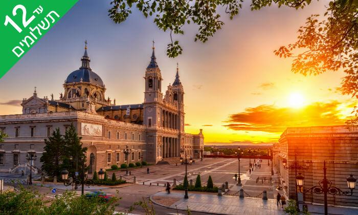 9 חופשה במדריד - מלון Leonardo המומלץ