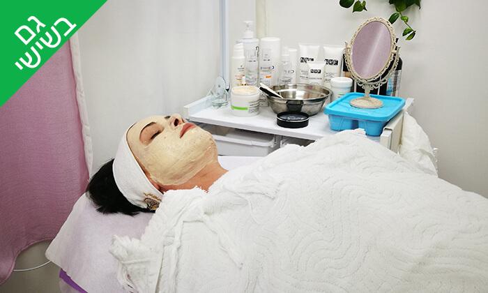 3 טיפולי פנים לבחירה בקליניקה של אלה ארונוב, ראשון לציון