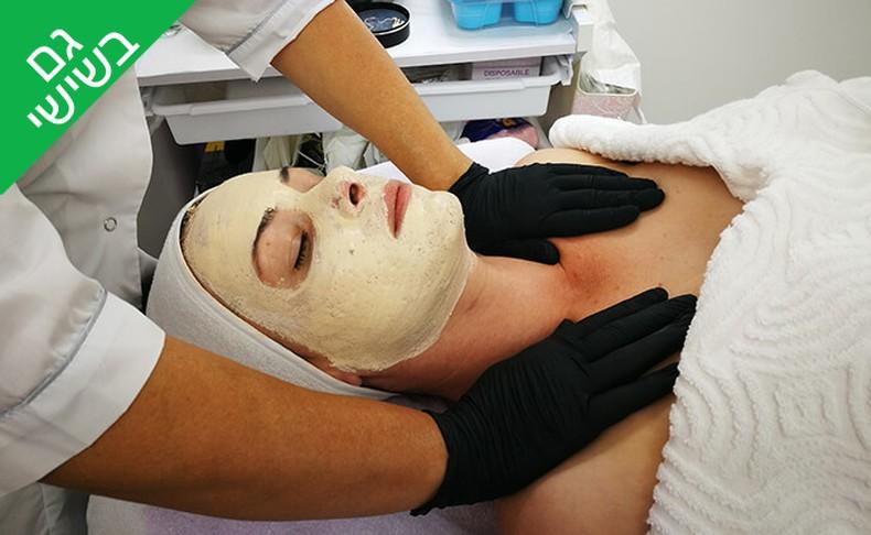 טיפול פנים אצל אלה ארונוב