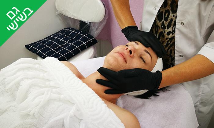 7 טיפולי פנים לבחירה בקליניקה של אלה ארונוב, ראשון לציון