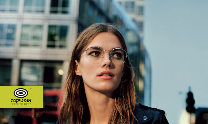 2 משקפי ראייה* רייבן Ray-Ban ברשת אופטיקנה