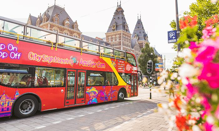 2 אטרקציות בהולנד - כרטיס Holland Pass