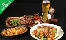 ארוחה זוגית במסעדת ג'ובאני