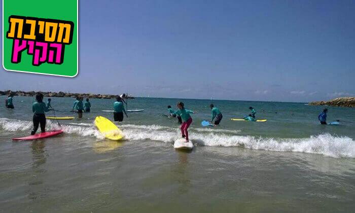 2 קייטנת גלישה ב'אקסטרים', בית ספר לגלישה בחוף גורדון, תל אביב
