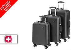 סט 3 מזוודות SWISS GLOBAL BAGS