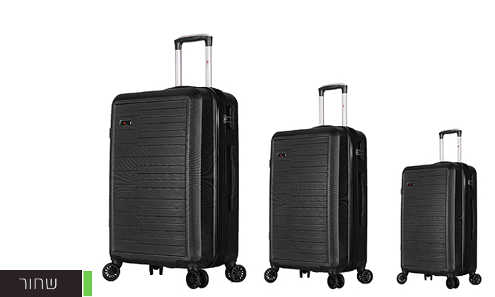 7 סט 3 מזוודות קשיחות SWISS