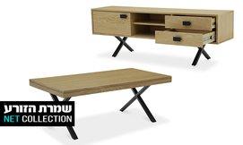מזנון או שולחן סלון דגם רומבה