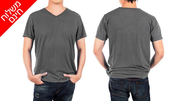 3 מארז 4 חולצות טי לגברים Fruit of the Loom - משלוח חינם