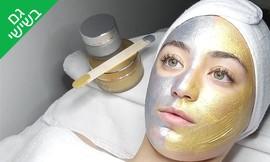 טיפול פנים בדורין קוסמטיקס