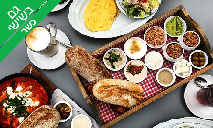 3 ארוחת בוקר זוגית כשרה ב'טוצ'קה', פתח תקווה
