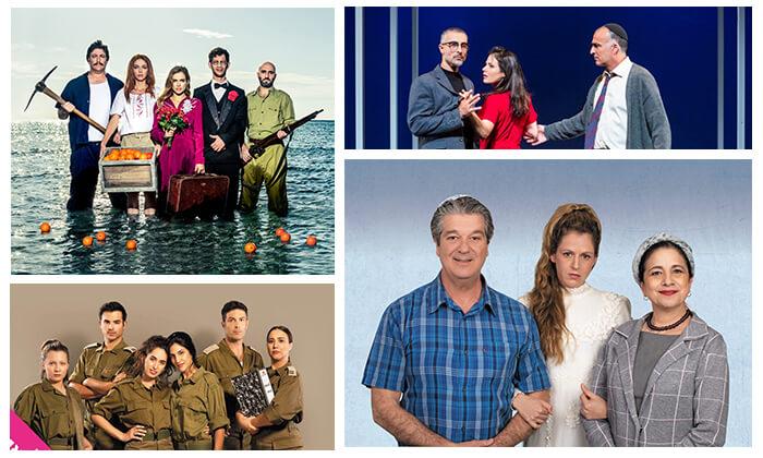 7 כניסה זוגית לתיאטרון בית ליסין, תל אביב - לבחירה ממגוון ההצגות