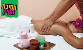 עיסוי ב-Royal Thai Massage