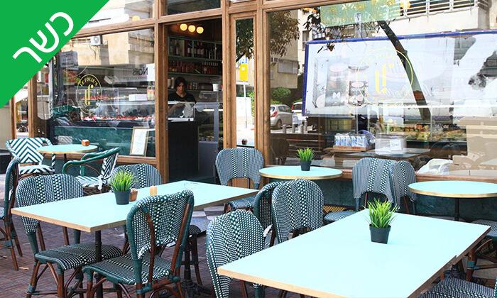 3 ארוחת בוקר זוגית כשרה ב'לה פולי'ז' - בוגרשוב, תל אביב