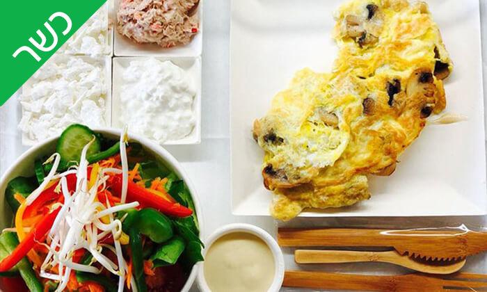 2 ארוחת בוקר זוגית כשרה ב'לה פולי'ז' - בוגרשוב, תל אביב