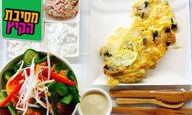 ארוחת בוקר זוגית ב'לה פולי'ז'