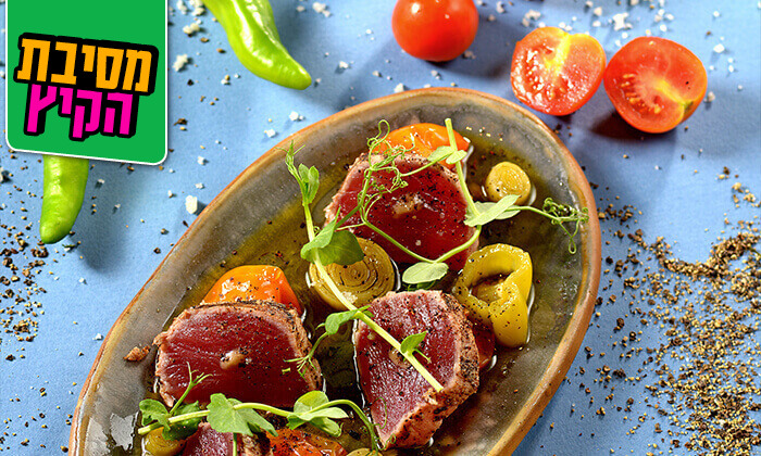 """9 מסעדת טפאו TAPEO הרצליה ות""""א - ארוחת שף זוגית"""