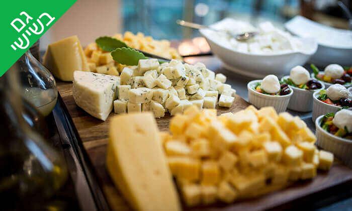 5 יום כיף בבריכה של מלון רימונים טאואר כולל ארוחת בוקר עשירה, רמת גן