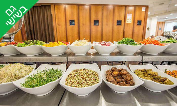 7 יום כיף בבריכה של מלון רימונים טאואר כולל ארוחת בוקר עשירה, רמת גן