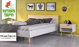מיטה זוגית ו-2 שידות תואמות