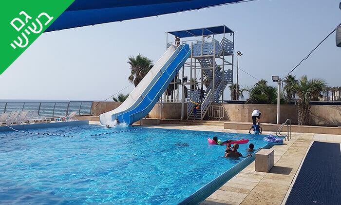 3 כרטיס כניסה לפארק המים גלי ים בחוף הדרומי של חיפה